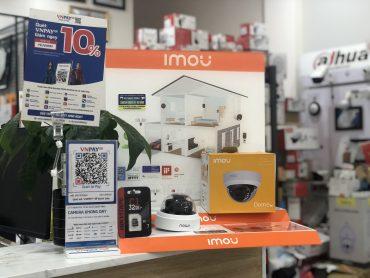 Camera IP Wifi trong nhà dạng Dome 2.0MP IPC-D22P-IMOU